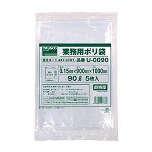 その他 (まとめ)TRUSCO業務用ポリ袋 0.15×90L U-0090 1パック(5枚)【×10セット】 ds-2307536