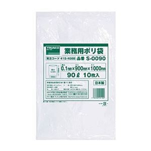 その他 (まとめ)TRUSCO 業務用ポリ袋 0.1×90LS-0090 1パック(10枚)【×10セット】 ds-2307537