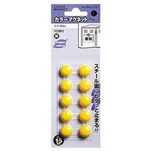 その他 (まとめ)コクヨ カラーマグネット φ15×6mm黄 マク-15NY 1セット(100個:10個×10パック)【×10セット】 ds-2308190
