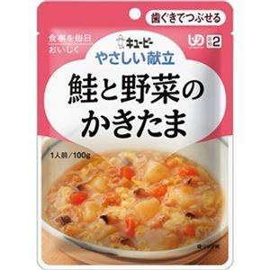その他 (まとめ)キユーピー やさしい献立鮭と野菜のかきたま 100g Y2-11 1セット(6パック)【×10セット】 ds-2308328