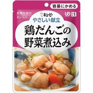 その他 (まとめ)キユーピー やさしい献立鶏だんごの野菜煮込み 100g Y1-4 1セット(6パック)【×10セット】 ds-2308333