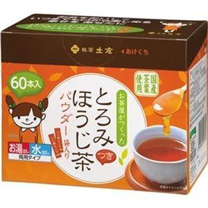 その他 (まとめ)土倉 お茶屋がつくったとろみつきほうじ茶1gスティック 1パック(60本)【×10セット】 ds-2308342
