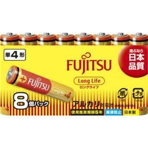 その他 (まとめ) 富士通 ロングライフ アルカリ乾電池 単4形×8個パック 【×60セット】 ds-2313530