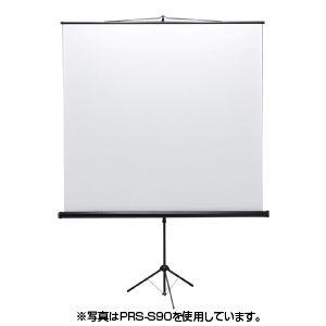 その他 サンワサプライ プロジェクタースクリーン(三脚式) PRS-S60 ds-362919