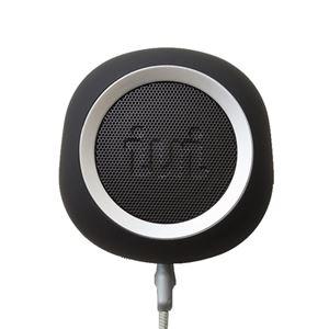 その他 iui audio ウーファー搭載ポータブルスピーカー BeYo(ビーヨ) ブラック×シルバー TR-4265/BKSV ds-1762444