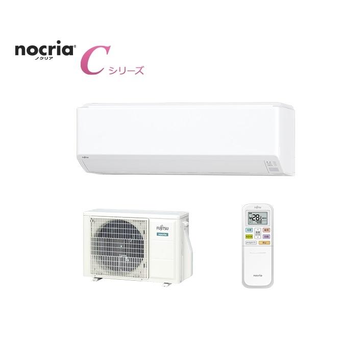 富士通ゼネラル コンパクトスタンダードエアコン『nocria(ノクリア) Cシリーズ』 (単相100V) (主に14畳) AS-C40K-W