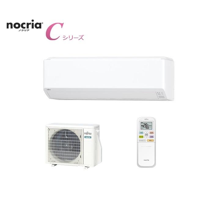 富士通ゼネラル コンパクトスタンダードエアコン『nocria(ノクリア) Cシリーズ』 (単相100V)(主に8畳) AS-C25K-W