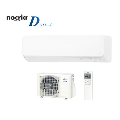 送料無料 富士通ゼネラル 推奨 nocria ノクリア 保障 おもに14畳用単相100V AS-D40K-W Dシリーズ