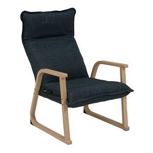 その他 座椅子(ネイビー) 組立式 【幅55×奥行62~100×高さ75~97×座面高37cm】【代引不可】 ds-2316656