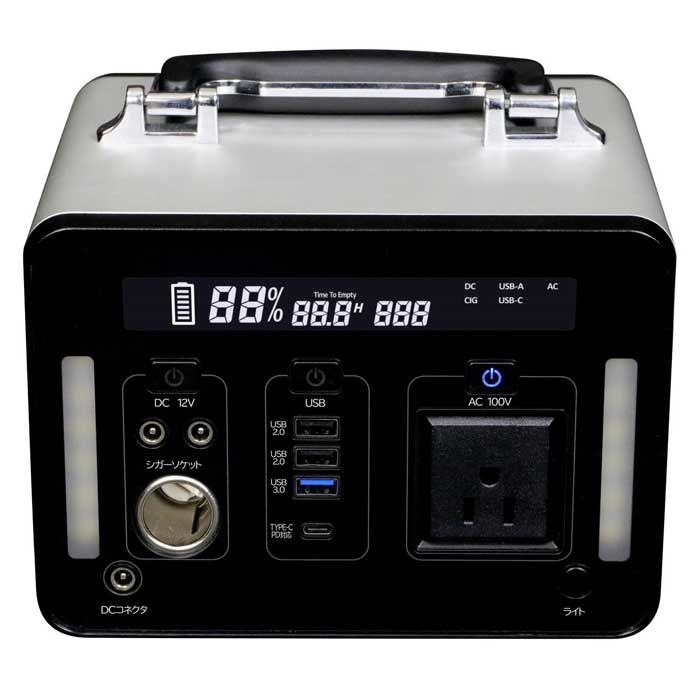 エスケイジャパン ポータブル蓄電池 (500W) SKJ-MT500SB