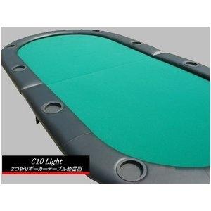 その他 ポーカーテーブル (C10-LIGHT) (2折・軽量タイプ)グリーン【代引不可】 ds-589295