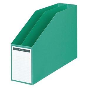 その他 コクヨ ファイルボックス A4ヨコ背幅85mm 緑 フ-456NG 1セット(10冊) ds-2288601