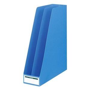 その他 コクヨ ファイルボックス A4タテ背幅85mm 青 フ-451NB 1セット(10冊) ds-2288602