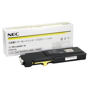 その他 NEC 大容量トナーカートリッジ イエロー PR-L5900C-16 1個 ds-2289763