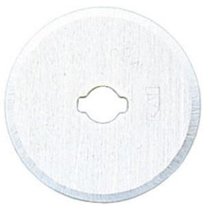 その他 (まとめ)コクヨ 丸刃カッター用替刃 HA-40用直径28mm HA-40A 1パック(2枚)【×50セット】 ds-2304081
