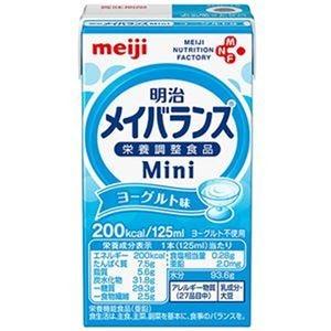 その他 (まとめ)明治 メイバランスMini ヨーグルト味125ml 1ケース(24本)【×3セット】 ds-2312092