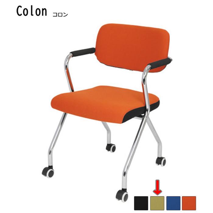 スタンザインテリア 【オフィスチェア】COLON コロン (オリーブ) kg76161gn