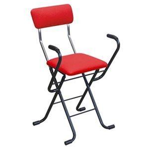 その他 折りたたみ椅子 【1脚販売 レッド×ブラック】 幅46cm 日本製 スチール ds-2320791