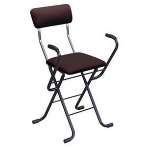 その他 折りたたみ椅子 【1脚販売 ブラウン×ブラック】 幅46cm 日本製 スチール ds-2320792