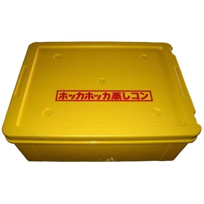 その他 保温 コンテナー 茶碗蒸しコン SR-11-2 小 EBM-3134800