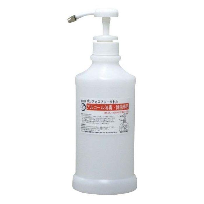 マルハチ産業 【36個セット】ポンプ式スプレーボトル(650ml)#695 EBM-8007420