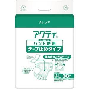 その他 日本製紙クレシアアクティパッドテープ止 M-L30枚3P ds-2325340