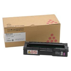 送料無料 その他 RICOH IPSiO SP C220 商品 515283 マゼンタ ds-2326926 トナーカートリッジ 即出荷
