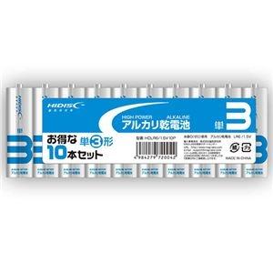 【送料無料】 その他 (まとめ)HIDISC アルカリ乾電池 単3形10本パック 【×72個セット】 HDLR6/1.5V10PX72 ds-2327069