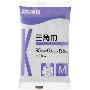 その他 (まとめ)カワモト 三角巾 M 014-001150-00 1枚【×50セット】 ds-2304115