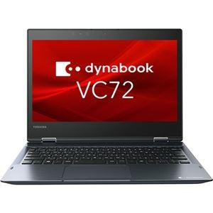 dynabook その他 VC72/DP:Core vPro1.70GHz、8GB、256GB_SSD、タッチパネル付き12.5型FHD、WLAN+BT、Win10 64bit、Office無 Pro i5-8350U ds-2327952 A6V1DPB82111