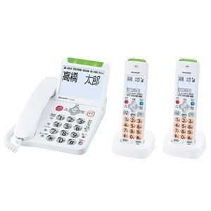 その他 シャープ デジタルコードレス電話機 子機2台タイプ ホワイト系 JD-AT90CW ds-2329898