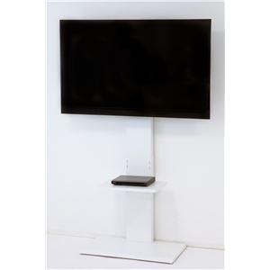その他 壁掛け風テレビ台 ハイタイプ ホワイト 【組立品】【代引不可】 ds-2332135