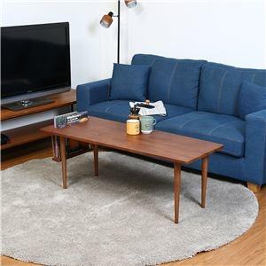 その他 Natural Signature センターテーブル ブランコ ミディアムブラウン ds-2332753