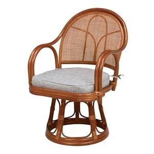 送料無料 その他 回転式 座椅子 パーソナルチェア 返品不可 2台セット 座面高40cm 5☆好評 ブラウン 和室〕 座敷 肘付き 〔リビング ラタン製 ds-2333591 代引不可