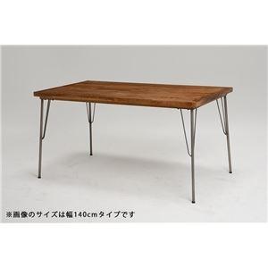 その他 ダイニングテーブル 長方形120cm 組立品 R2943120【代引不可】 ds-2333729