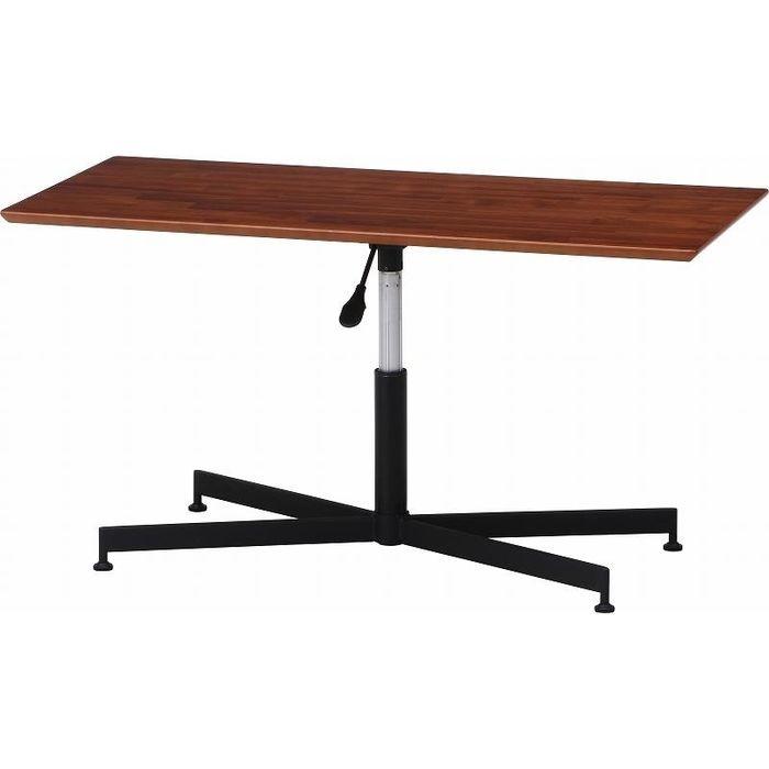 不二貿易 昇降リビングテーブル トラヴィ2 ウォルナット JC-6270-1 FJ-15388