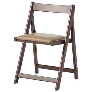 【テーブル別売】 ds-2335859 その他 チェア2脚組 椅子がしまえるバタフライテーブルシリーズ