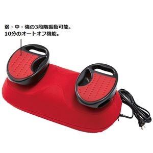 その他 フィットネスマシン/エクササイズ器具 【幅47cm】 リモコン カバー付き レベル3段階 ABS樹脂 シリコンゴム 『スイングビート』 ds-2335950