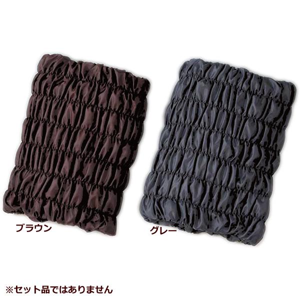 送料無料 品質保証 富士パックス販売 オーラ岩盤腹巻ウォーマー 極 グレー ミドル h993-GY 市場