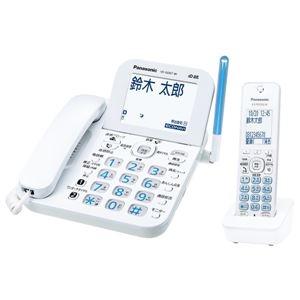 送料無料 その他 パナソニック 家電 コードレス電話機 ds-2340641 ホワイト 返品交換不可 子機1台付き 価格 交渉 VE-GD67DL-W