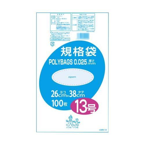 その他 オルディ ポリバック規格袋13号0.025mm 透明100P×20冊 10507201 CMLF-1513652:爆安!家電のでん太郎