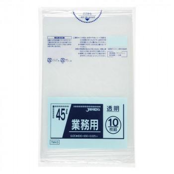 送料無料 その他 プレゼント ジャパックス スタンダードポリ袋45L 在庫一掃売り切りセール 10枚×60冊 TM43 透明 CMLF-1556305