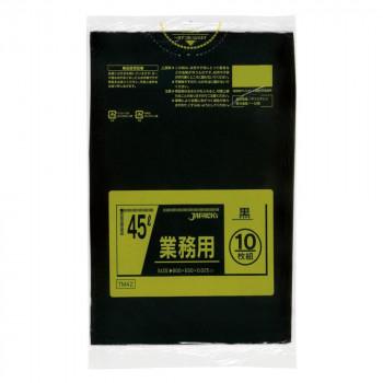 送料無料 その他 爆買いセール ジャパックス 国内即発送 スタンダードポリ袋45L CMLF-1556304 10枚×60冊 黒 TM42