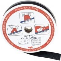 【送料無料】 その他 KAWAGUCHI(カワグチ) ファッションインベル XLNo2000インベル黒(巾25mm×長さ20m巻) 11-354 CMLF-6277bk【納期目安:1週間】