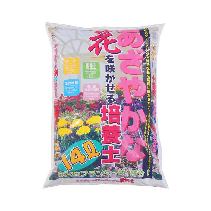 送料無料 その他 高価値 あかぎ園芸 あざやかな花を咲かせる培養土 納期目安:1週間 14L 4袋 CMLF-1523719 ランキングTOP10