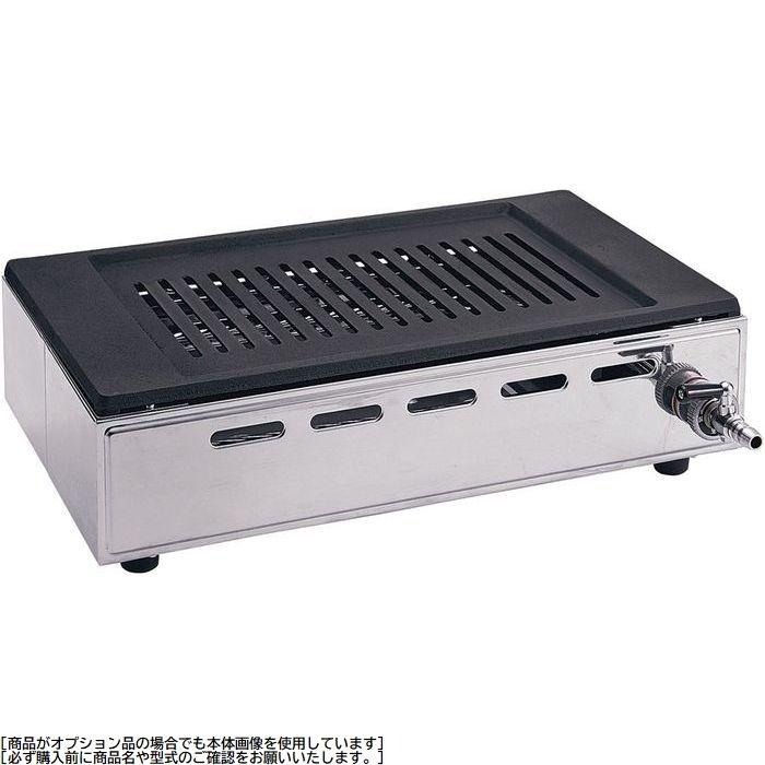 LPガス (LPガス) 焼肉ロースターY-18T型王者 ヤマキン GLC4701