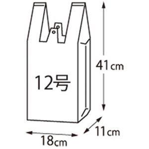 送料無料 まとめ クラフトマン 初売り レジ袋 シルバー ds-2380115 海外 100枚 CF-S12 12号 ×30セット