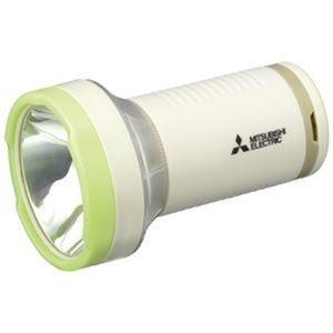 送料無料 まとめ 三菱電機 LEDランタンライト CL-9301C ×5セット ds-2380965 アイボリー セール品 豊富な品