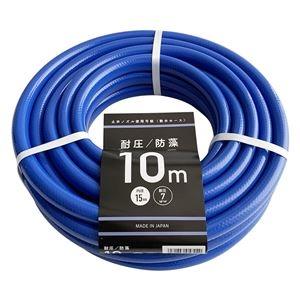 送料無料 12個セット カクイチ 直送商品 ガーデン 耐圧 防藻ホース スピード対応 全国送料無料 10m ds-2393585