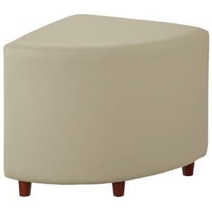 送料無料 新品未使用正規品 ブロックソファ コーナー ベージュ 永遠の定番モデル HPF0406-006BE ds-2406190